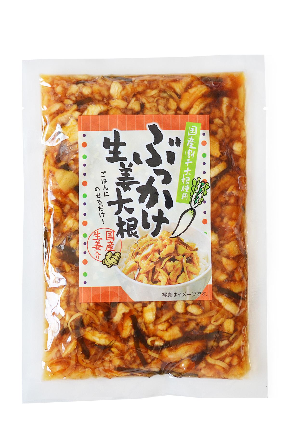ぶっかけ生姜大根!パリパリの大根に生姜の風味が絶妙な味わい!