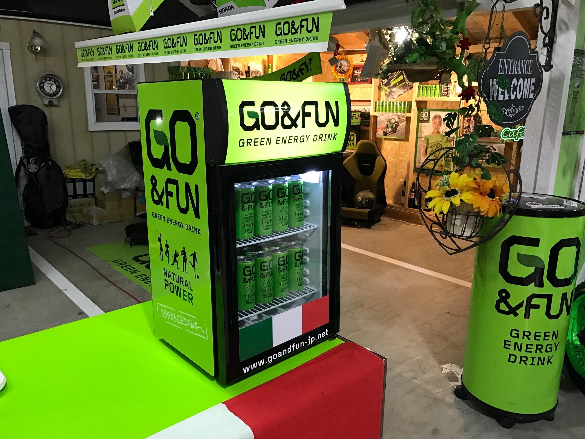 GO&FUN Display cooler