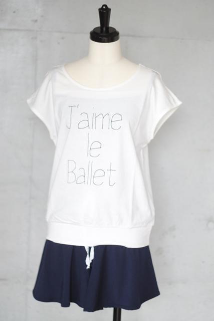 バレエトップス J'aime le Ballet