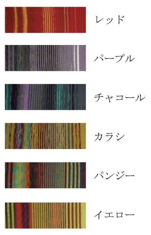 【送料無料】こころが軽くなるニット帽子amuamu|新潟の老舗ニットメーカーが考案した抗がん治療中の脱毛ストレスを軽減する機能性と豊富なデザイン NB-6552|絣3WAYストール - 画像2