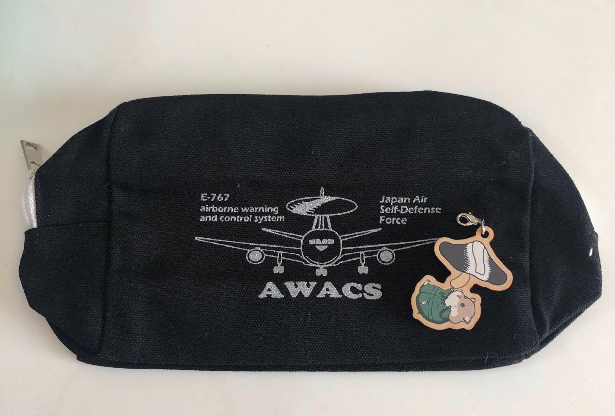ひこうき工房Azul~あすーる~/AWACS ハムちゃんポーチ