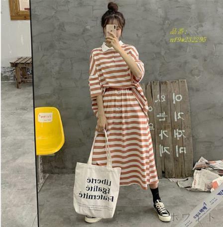 ボーダー ポロシャツ ロングスカート 原宿系 オルチャン 韓国 SE ゆったり ガーリー ストリート セットアップ カジュアル アメカジ