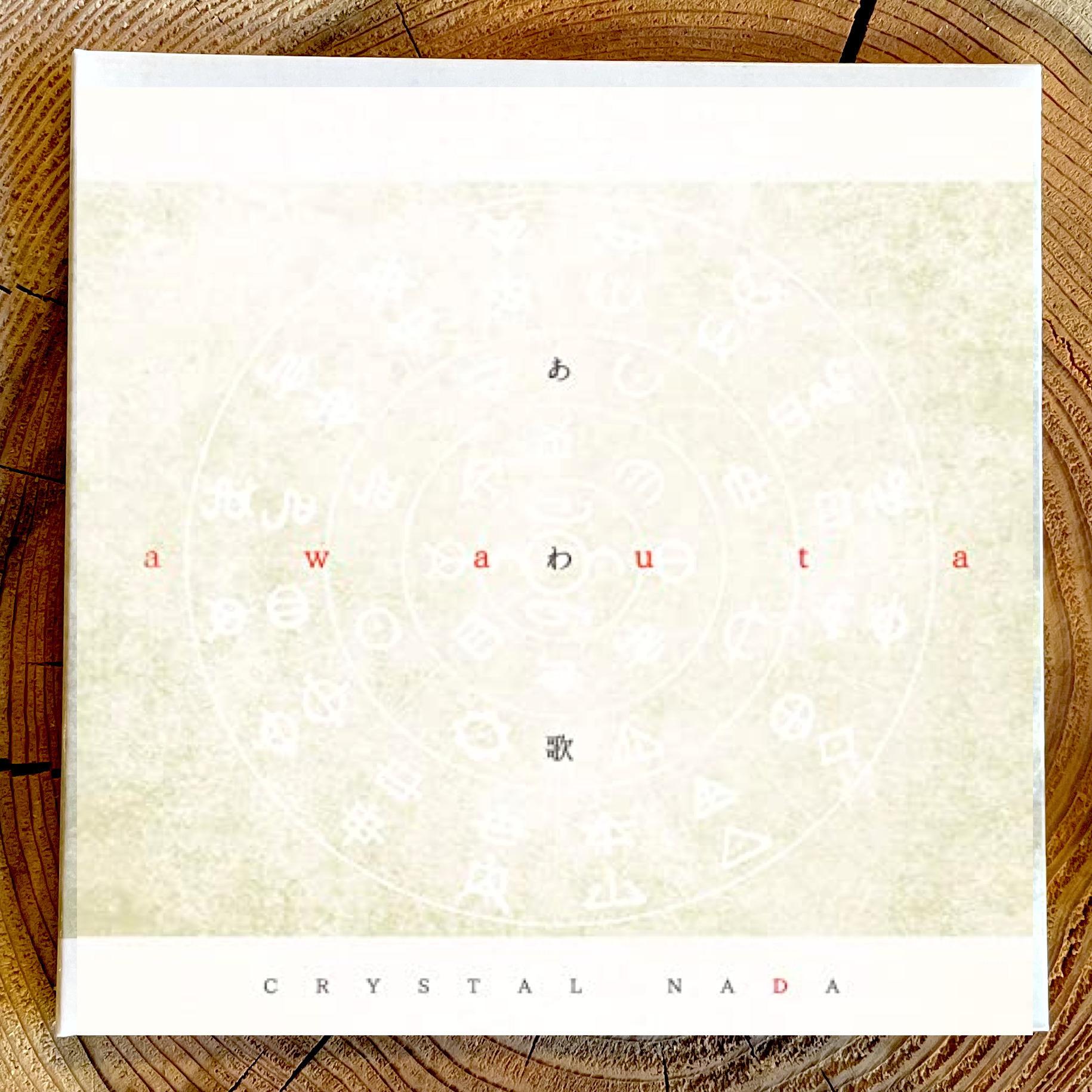 あわ歌 - Awa Uta - CRYSTAL NADA (CD)