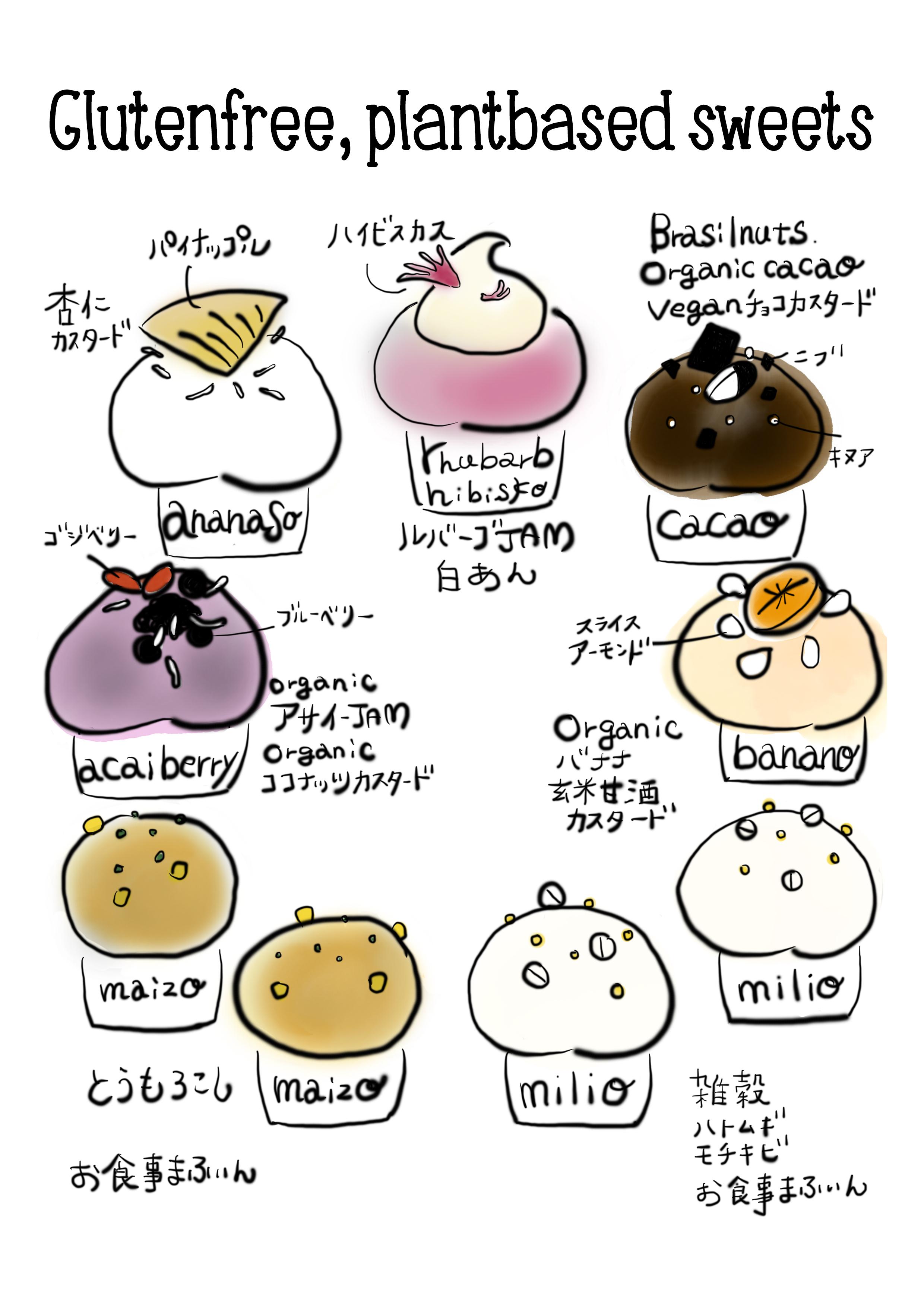 umimoriおまかせプチセット(9個入り)