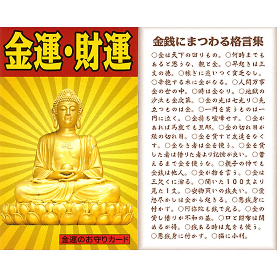 【金運上昇・健康長寿】黄水晶タイガーアイ・ブレスレット(10mm)