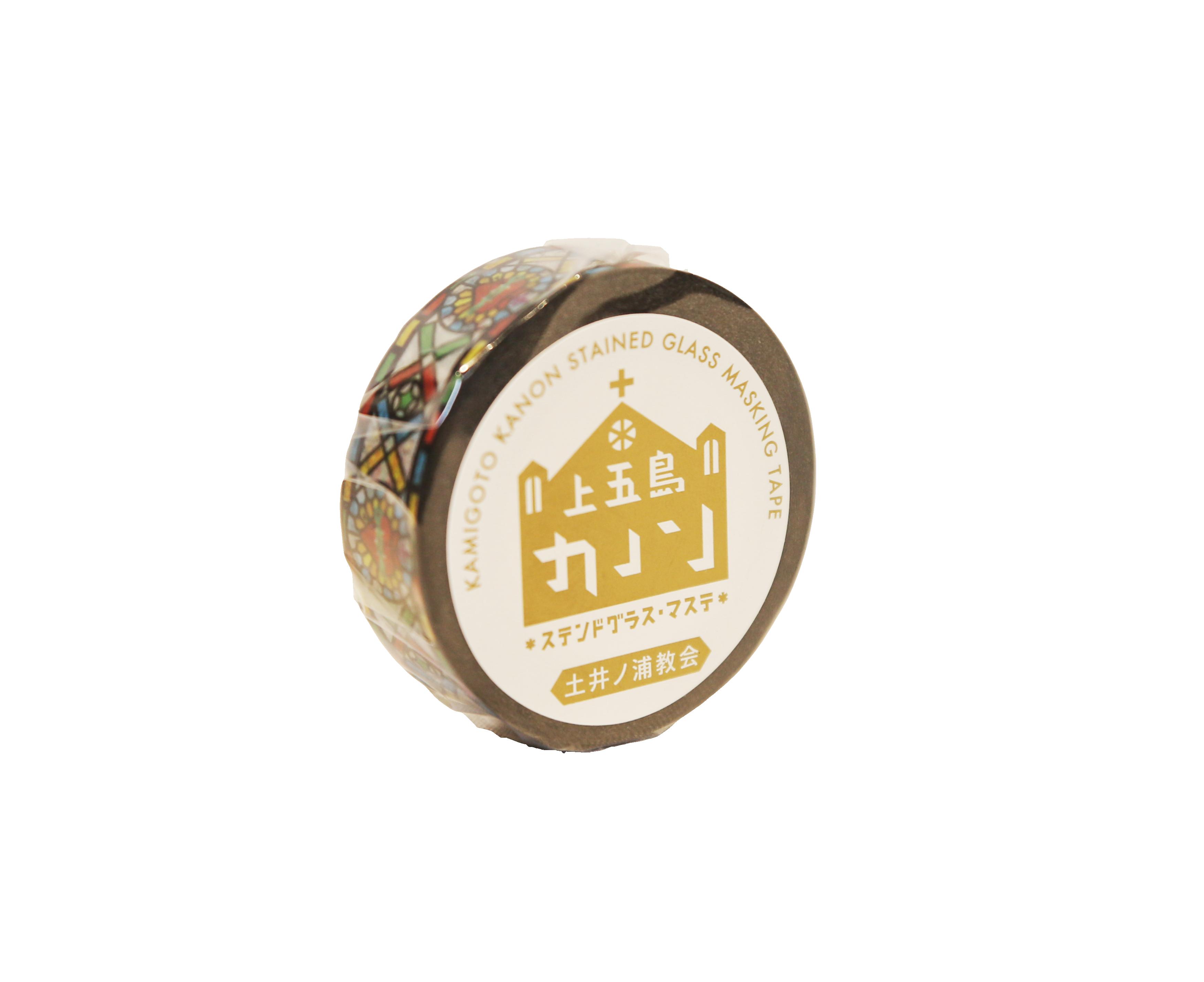 上五島カノン マスキングテープ 土井ノ浦教会 【Creo】