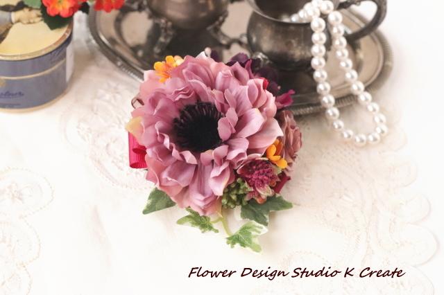 スモーキーピンクのダリアとコスモスのコサージュ ヘアクリップ くすみピンク ベイクドピンク バラ