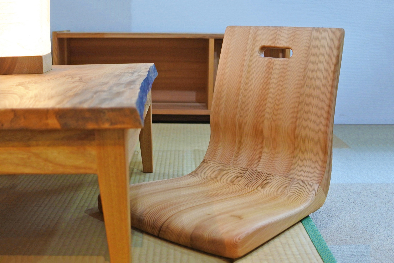 紀州スギの座椅子