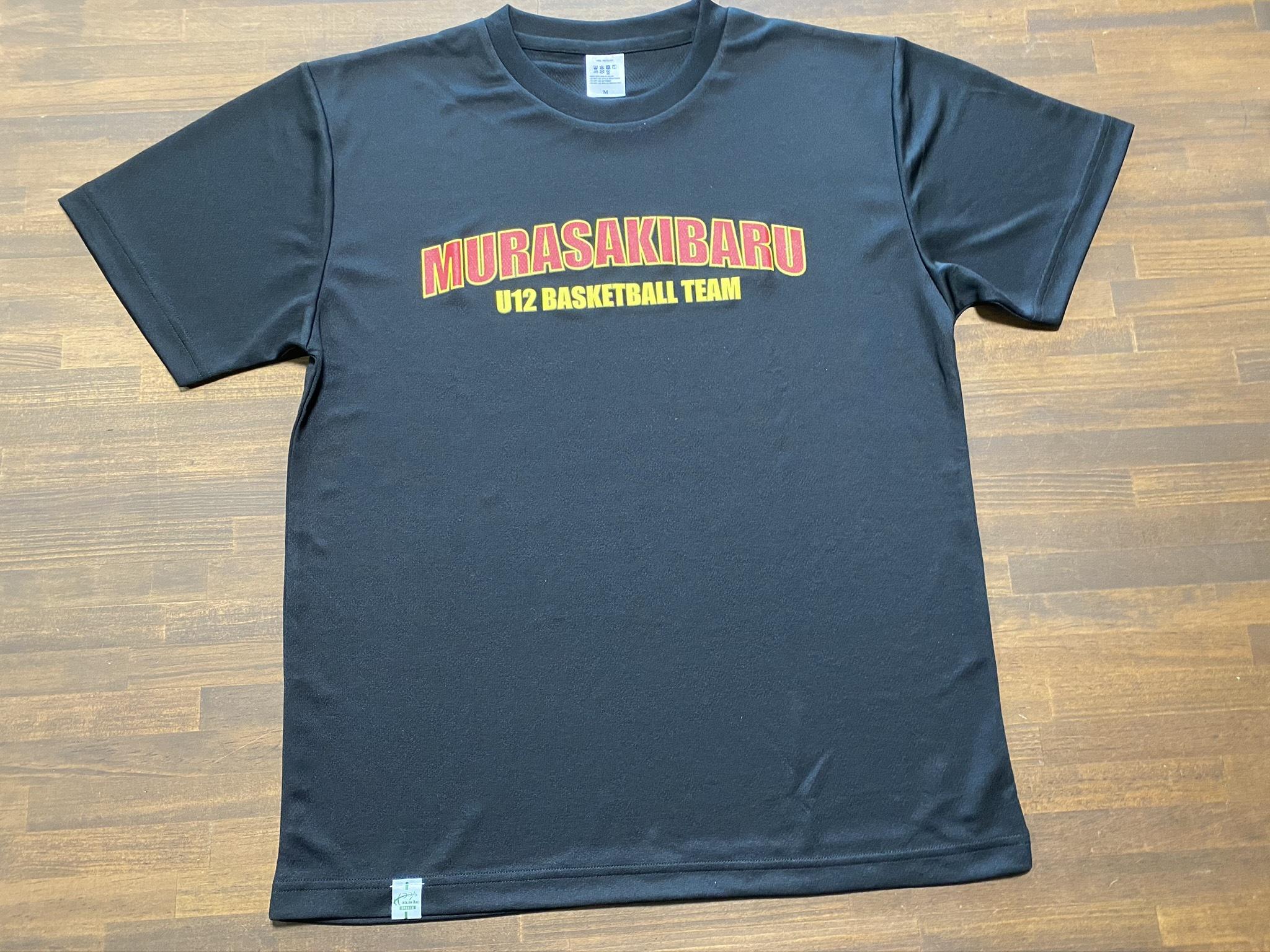 【デザインサンプル】紫原ミニバスケットボールクラブ(U12・男子)Tシャツ