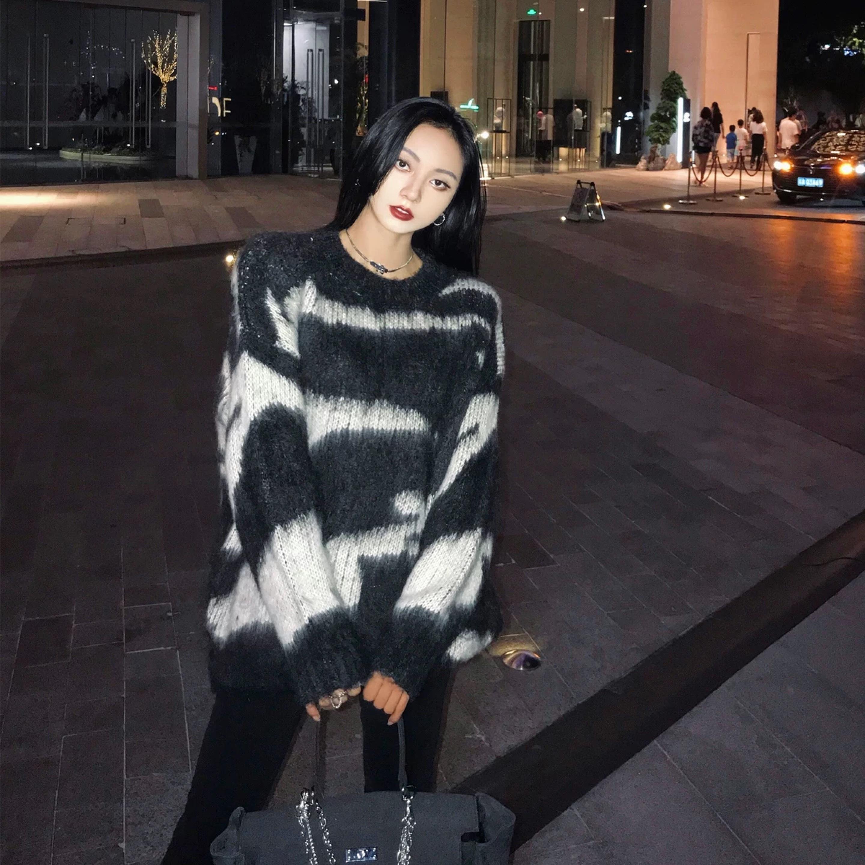 zebra fur knit