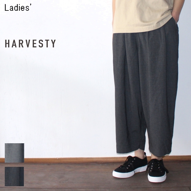 HARVESTY ワイドエッグパンツ(CHARCOAL) A21502