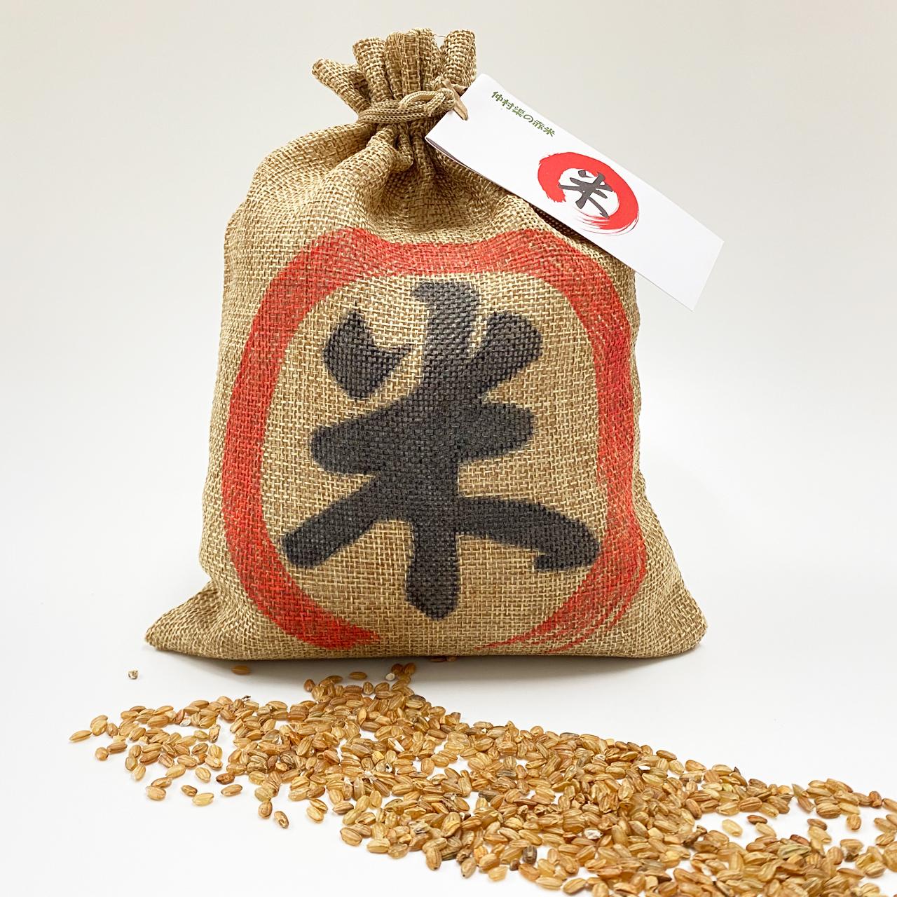 稲作発祥の地 仲村渠(なかんだかり)の赤米 3合