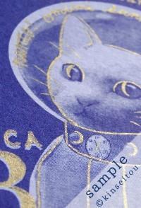 スペシャルカード金 - キャプテンマイカ切手