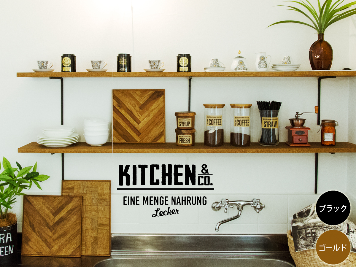 キッチン ウォールステッカー Amrowebdesigners Com
