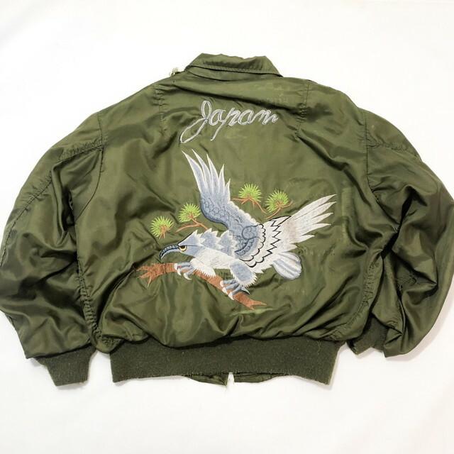 70's USAF CWU45 souvenir