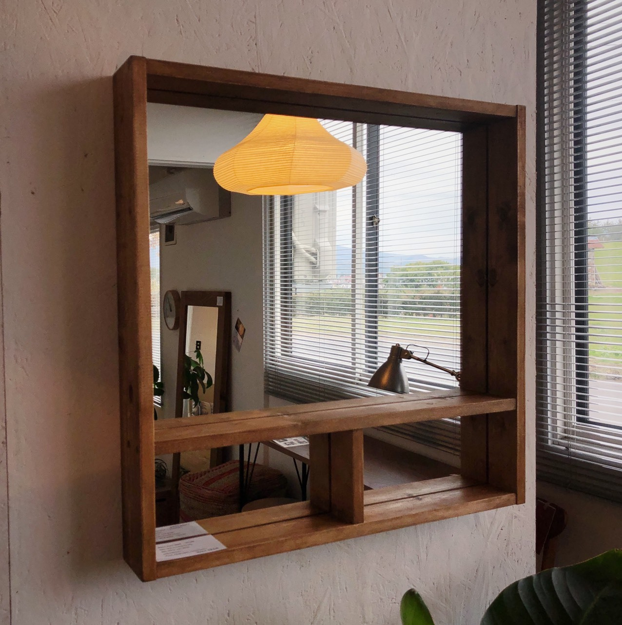 Original Wood Frame Mirror
