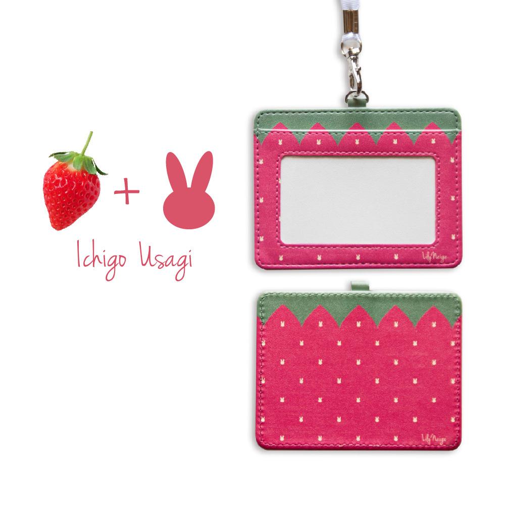苺とうさぎのパスケース