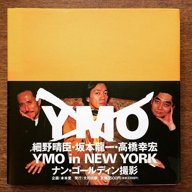 写真集「NOT YMO/ナン・ゴールディン」 - 画像1