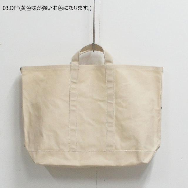 R エール TOTE BAG (品番r-mono-l91)