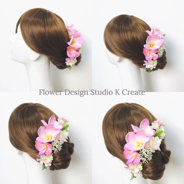 再販:パール付きプルメリアと紫陽花のヘッドドレス(7点セット) ウェディング 結婚式 ヘッドドレス プルメリア ピンク