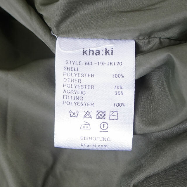 kha:ki カーキ BOA/QUILY JACKET ボアキルトジャケット (品番mil-19fjk120)