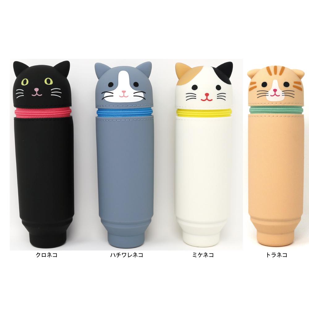 猫ペンケース(スタンドペンケース)レギュラーサイズ