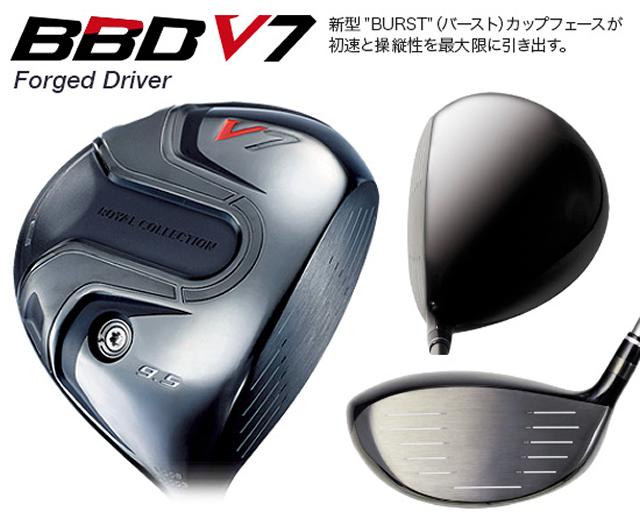 ロイコレ BBD V7 Forged ドライバー