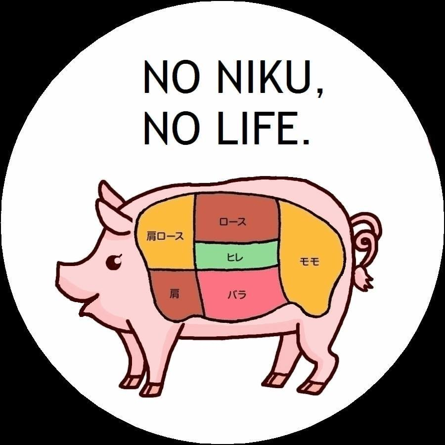 ゴーバッジ(オリジナル)(NO NIKU, NO LIFE:ぶた) - 画像1