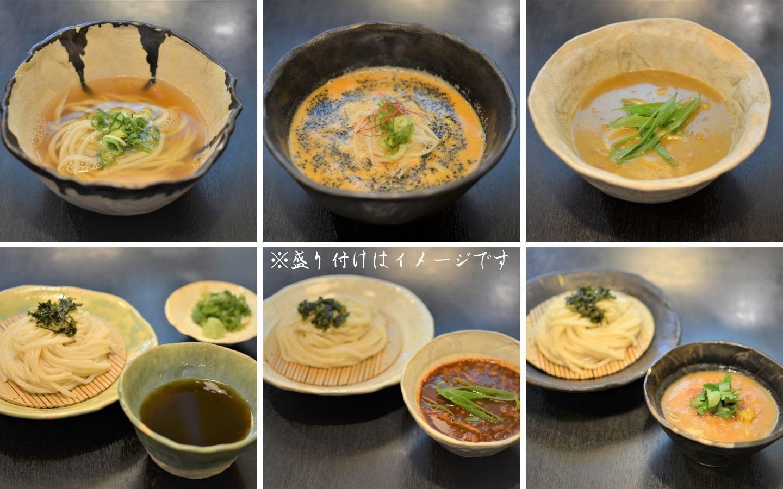 ギフト対象外【真空パック冷凍】6種のお出汁食べ比べ 6人前