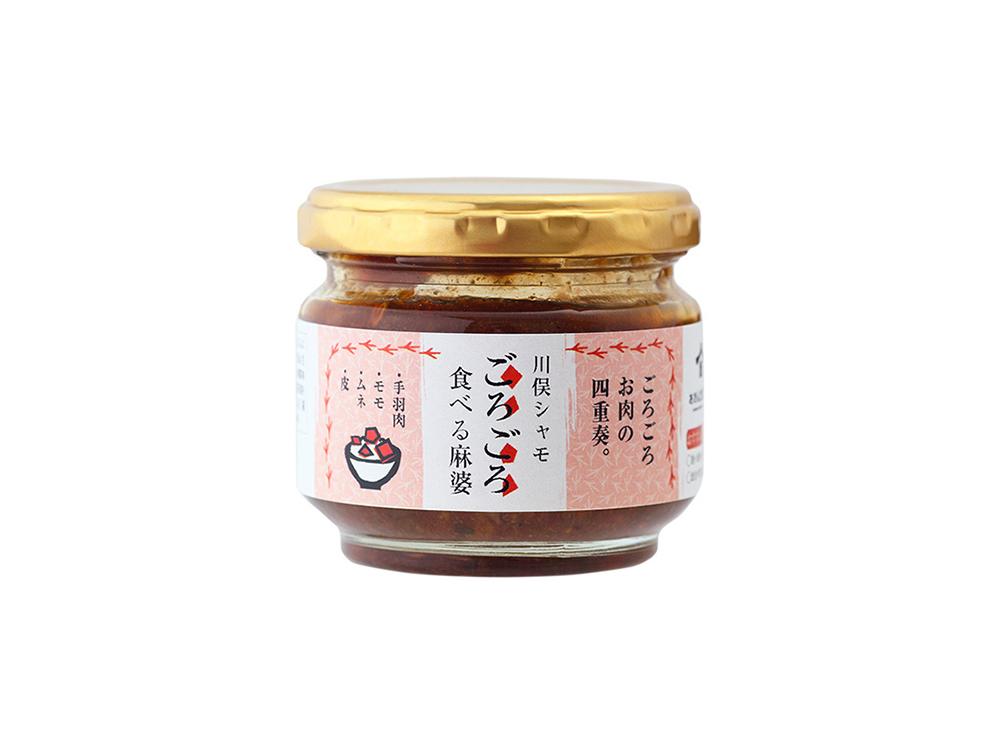 [NEW]あきんど 川俣シャモごろごろ食べる麻婆