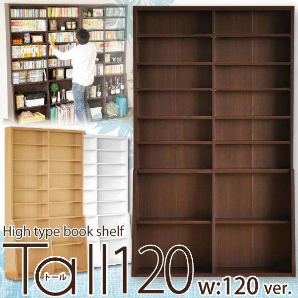 ブックシェルフTall 120|一人暮らし用のソファやテーブルが見つかるインテリア専門店KOZ|《GR-HBT120》
