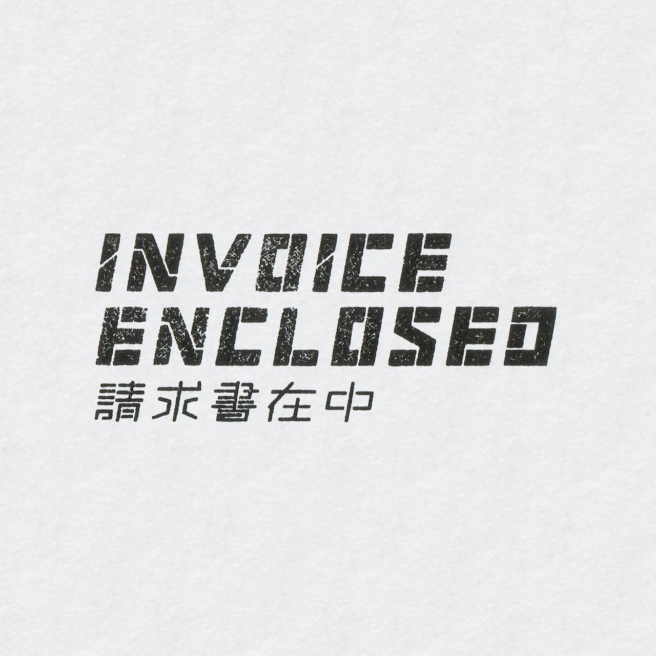 請求書在中ハンコ INVOICE_01(ゴム印)