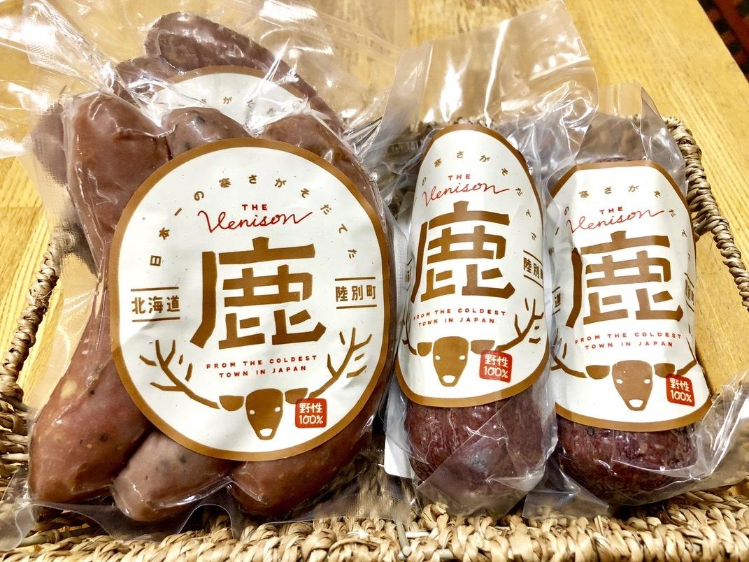 【冷蔵】りくべつ 鹿ソーセージ - 画像2