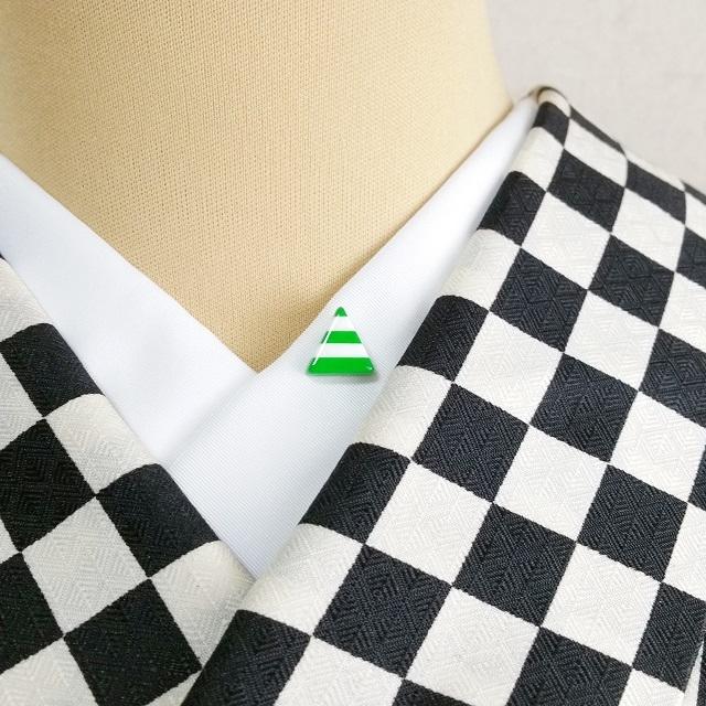 三角ボーダー半衿ピン【きみどり】