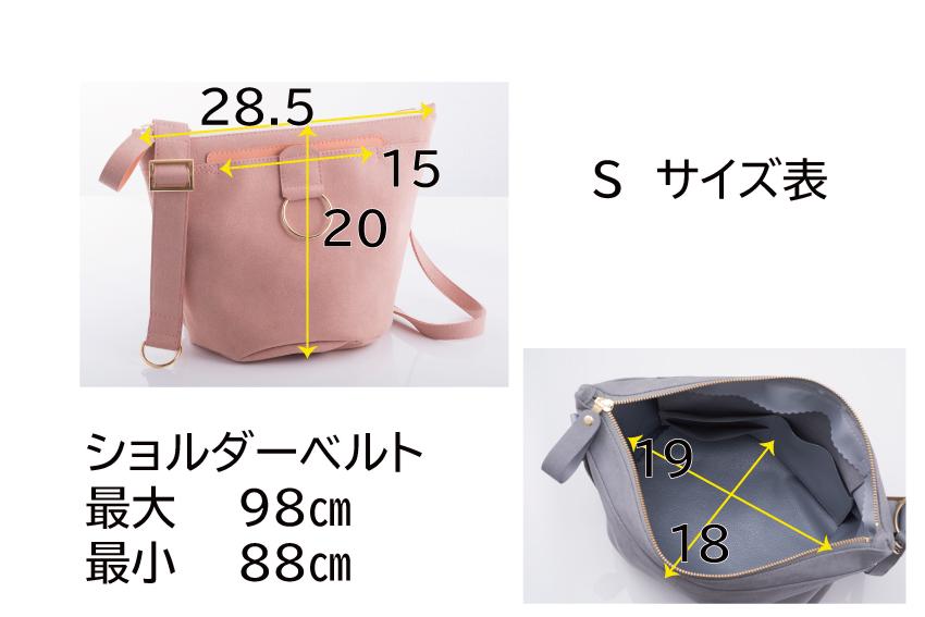 アプト ショルダーバッグ ピンク Sサイズ