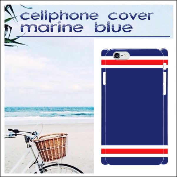 【送料無料】全42機種に対応スマートフォンカバー《marine blue(マリンブルー)》