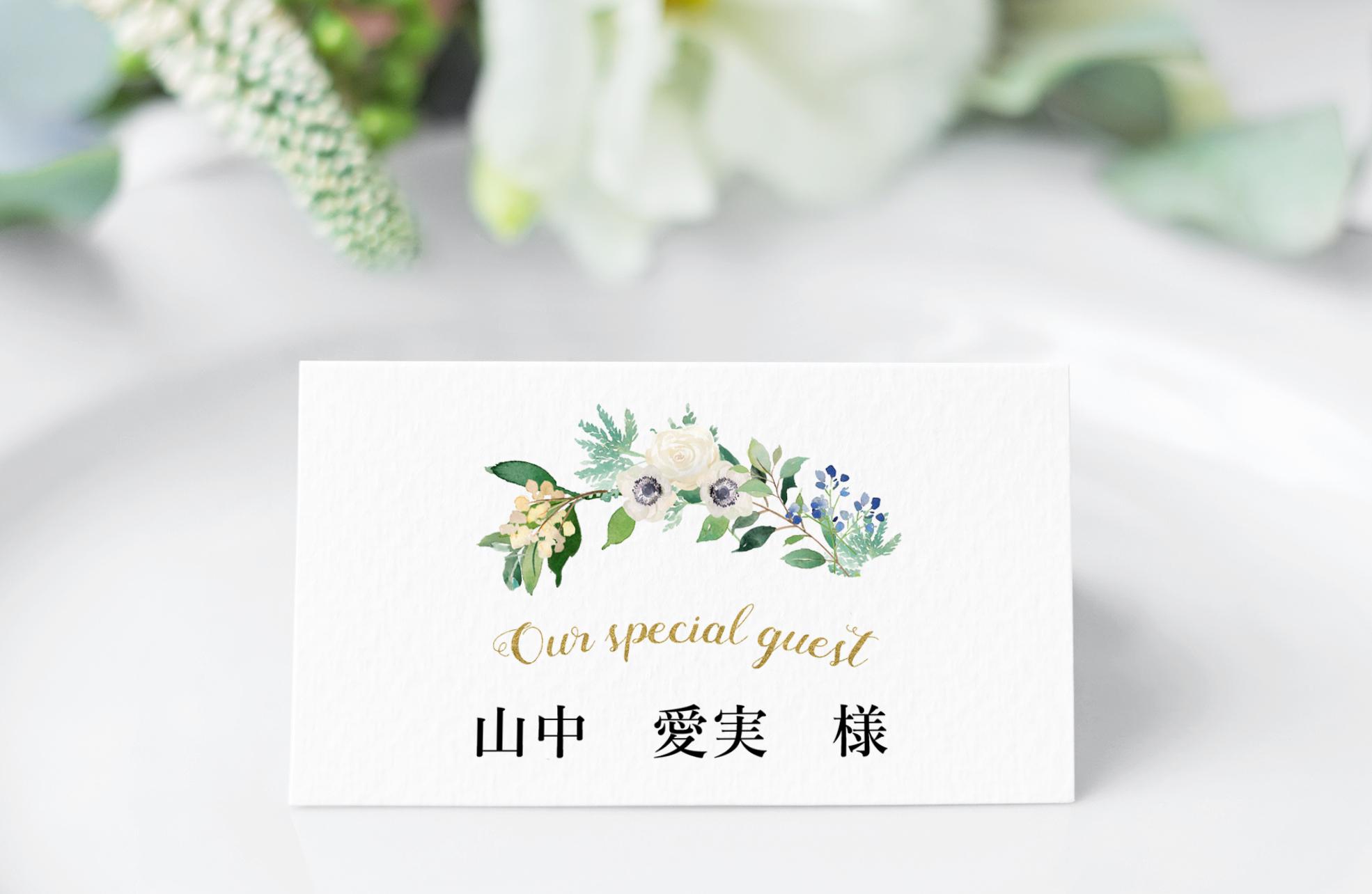 席札 90円~/部 【ホワイトローズ】│結婚式 ウェディング