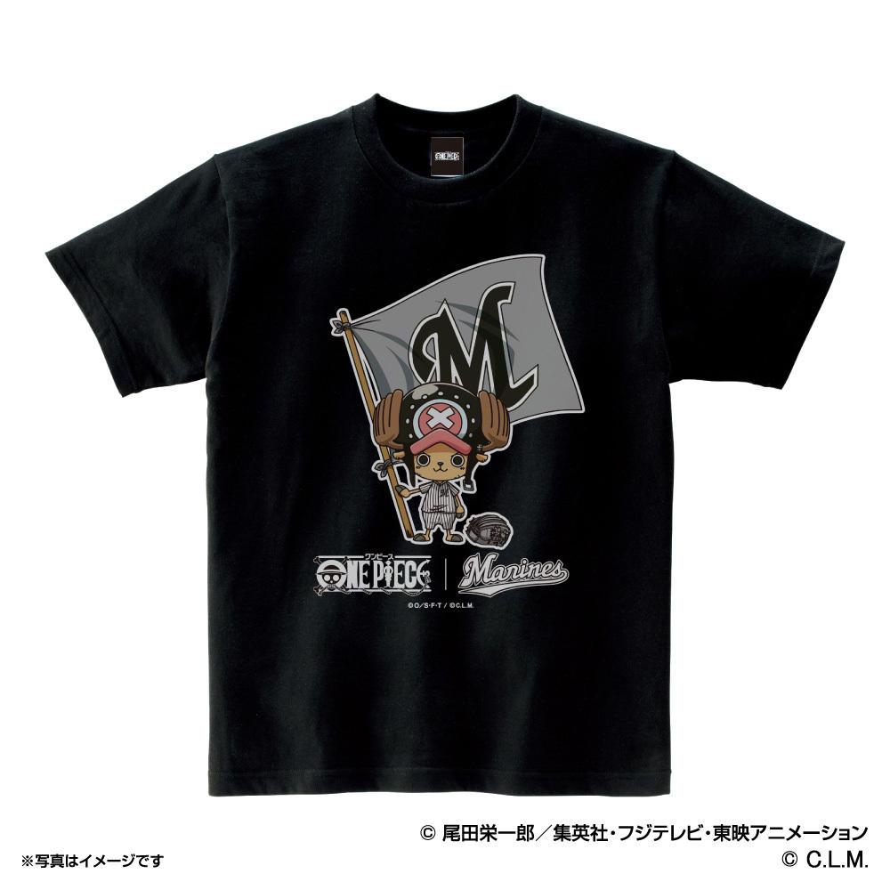 ワンピース×マリーンズ Tシャツ (子供用)