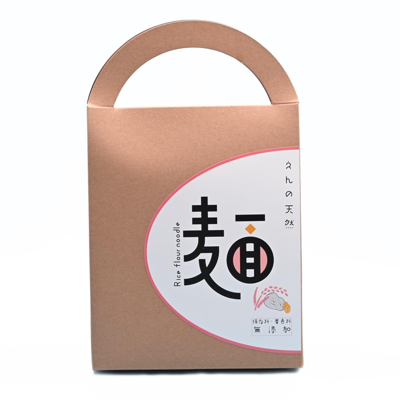 えんの天然「麺」 200g(100g×2袋)