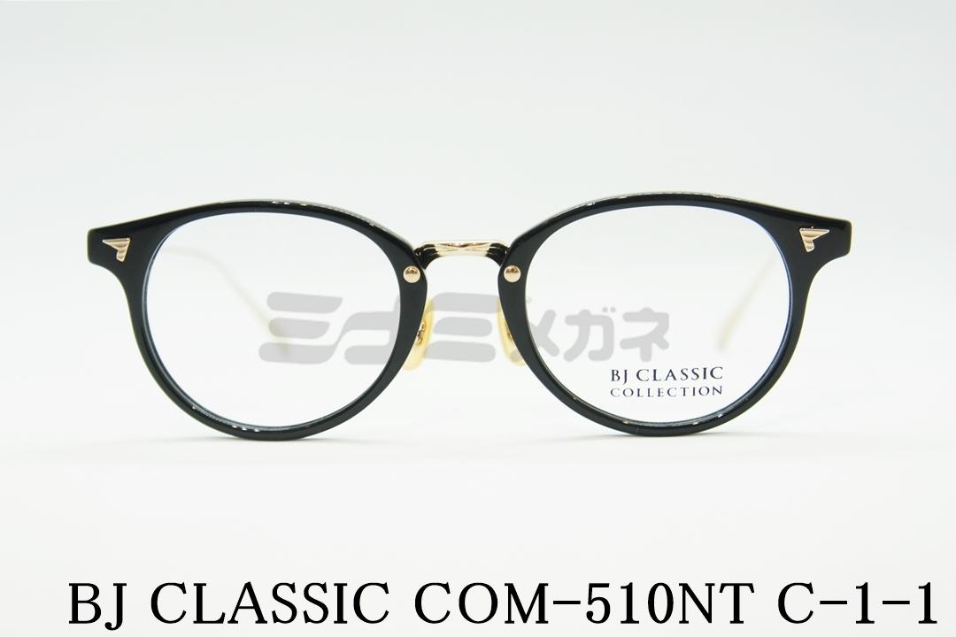 【正規品】BJ CLASSIC(BJクラシック)COM-510NT C-1-1