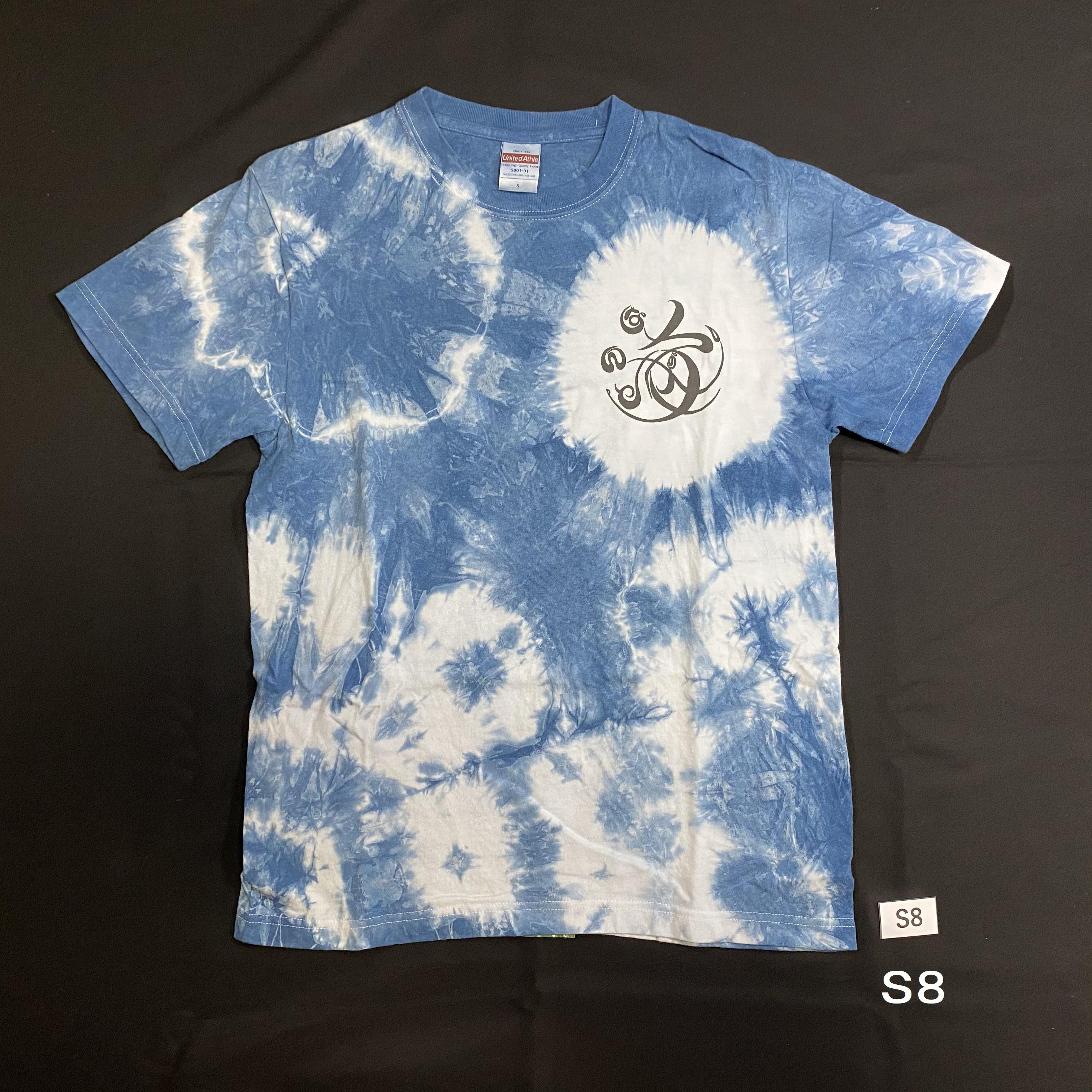 こころMoji×藍染Tシャツ(S8)