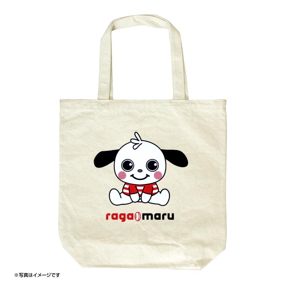 ラガマルくん(お座りポーズ) トートバッグ※予約受付中!※