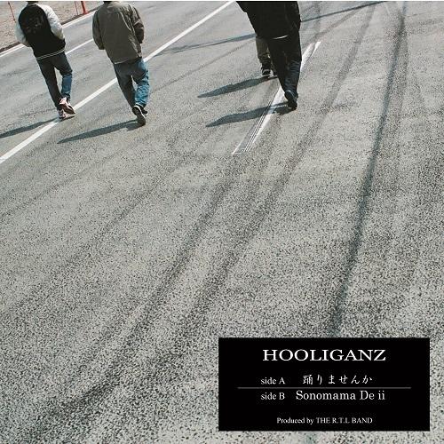 "[7""] HOOLIGANZ - 踊りませんか / Sonomama De ii"