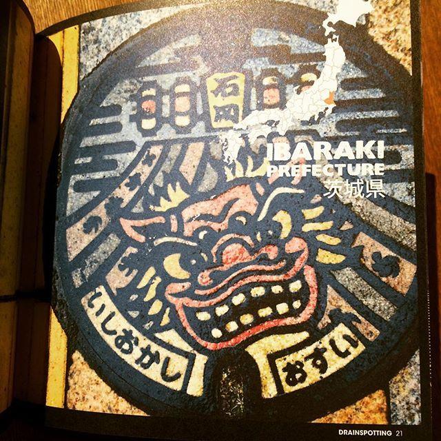 マンホール写真集「Drainspotting: Japanese Manhole Covers」 - 画像3