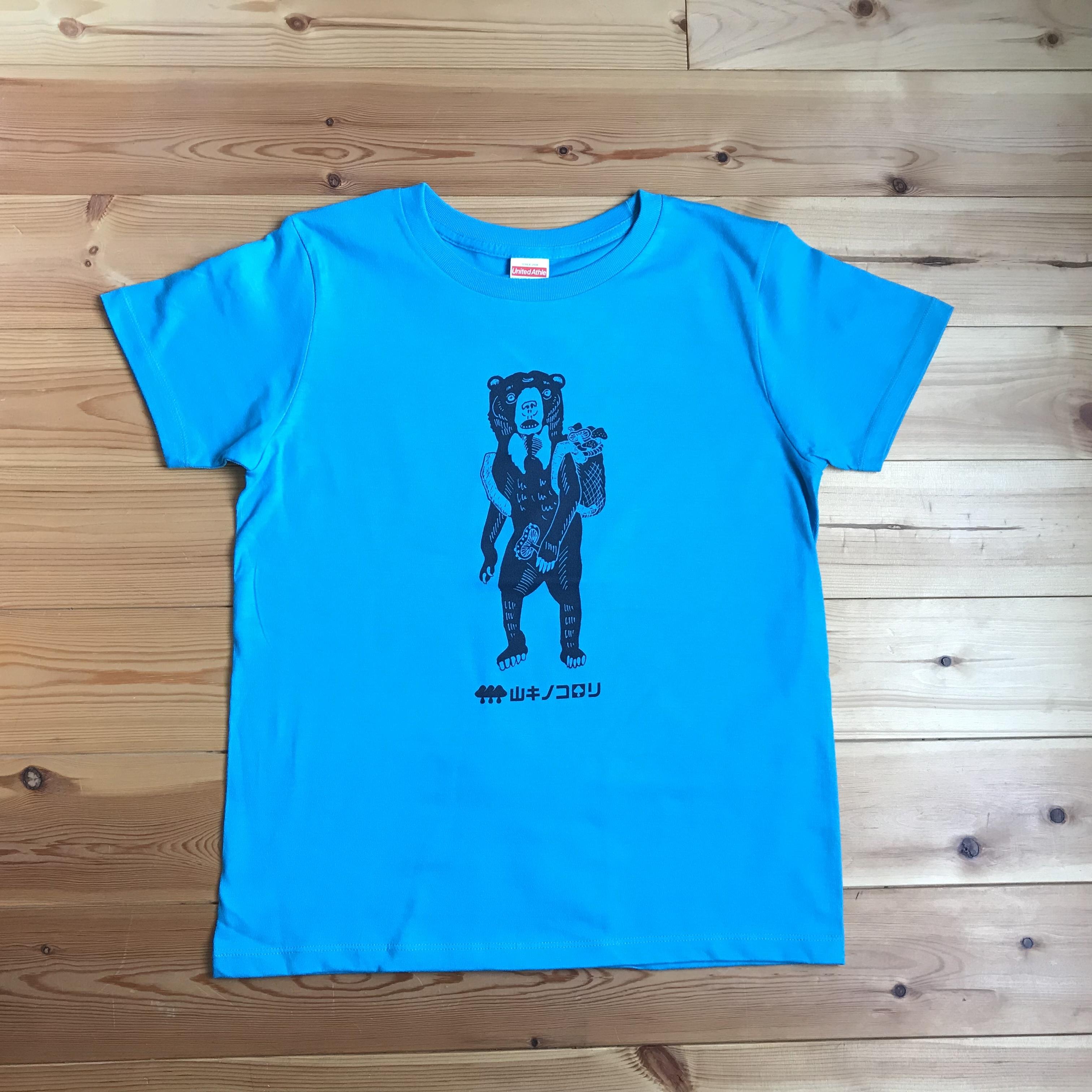 【Tシャツ(大人サイズ)】キノコ狩りをするマレーグマ(ターコイズブルー×ネイビー)