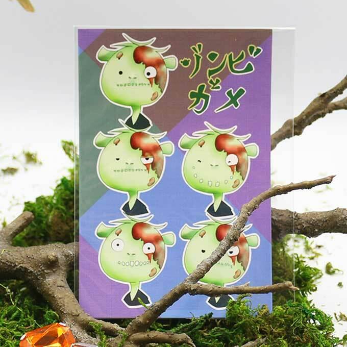 ゾンビとカメ ポストカード(紫)