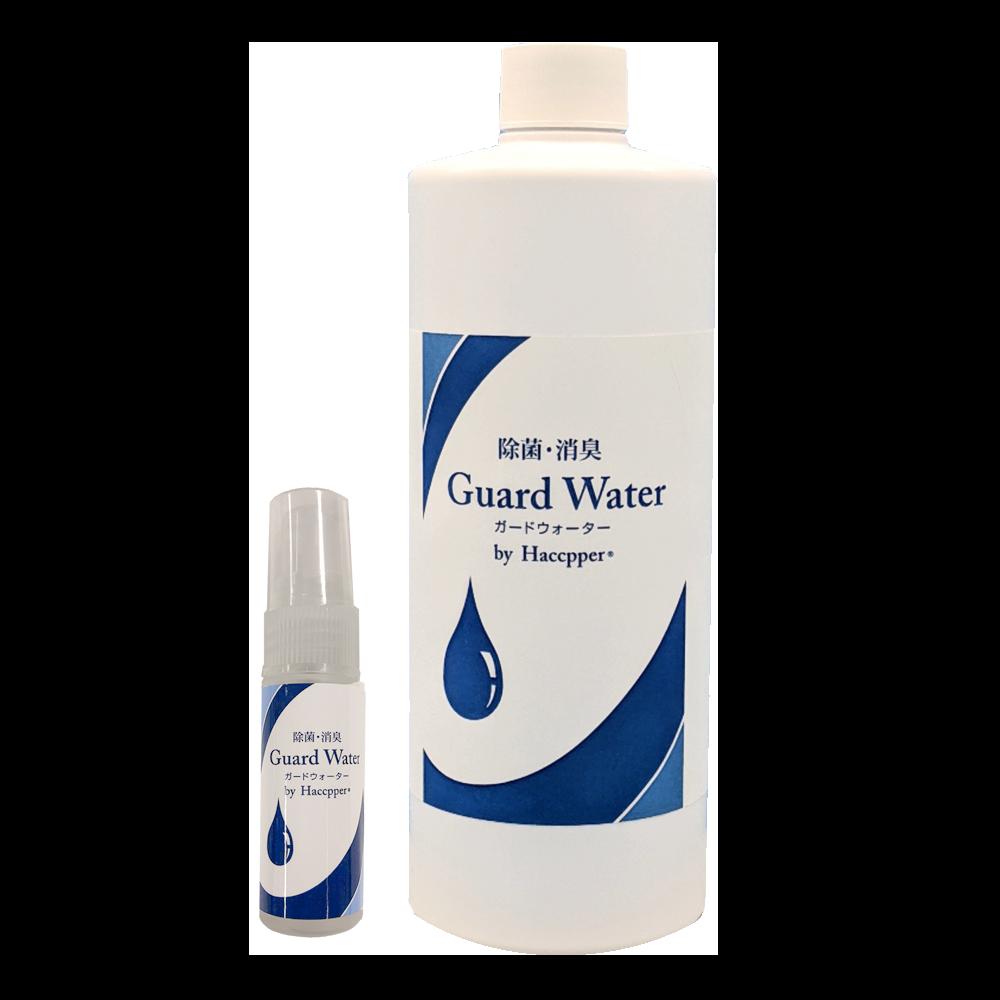 除菌・消臭 ガードウォーター Guard Water 500ml(空きスプレー付)