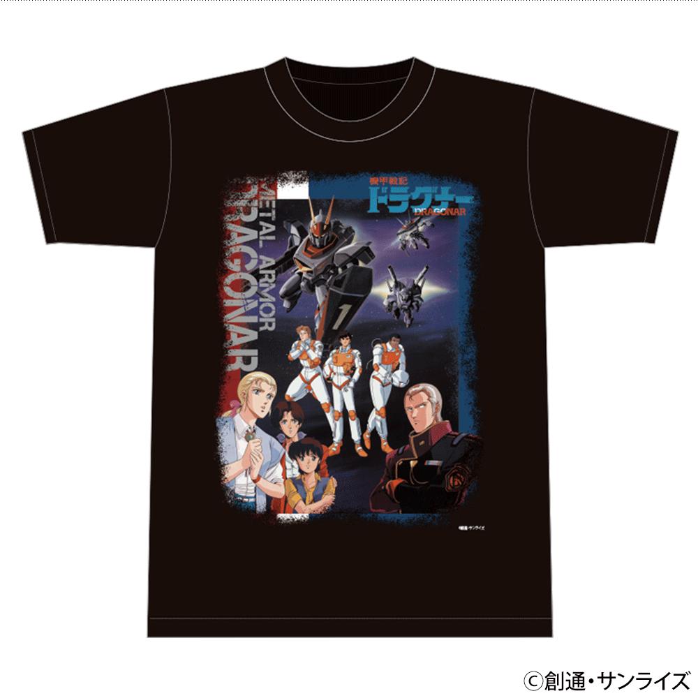『機甲戦記ドラグナー』 Tシャツ「キービジュアル」