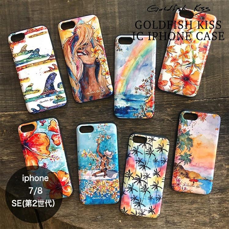 【GOLDFISH KISS】IC収納型iPhoneケース 7/8/SE