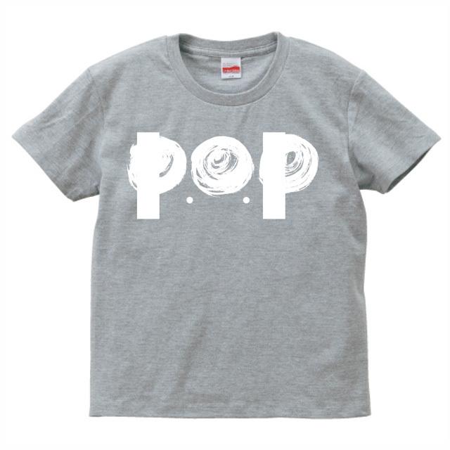 P.O.P Tシャツ(グレー / ホワイト) - 画像1